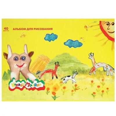Альбом 40л А4 Каляка-Маляка 100г/м AKM40