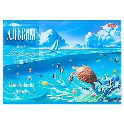 Альбом 24л А4 Hatber 100г/м Море волнуется 305379/24А4В_19420