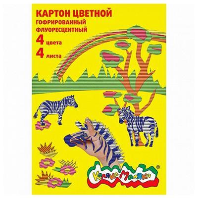 Картон цветной 4л 4цв гофр А4 Каляка-Маляка ГКФлКМ04