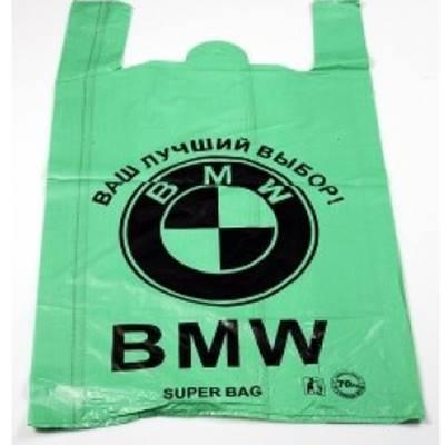 Пакеты BMW маленькие 40*60см, 50шт/уп, цена за 1шт