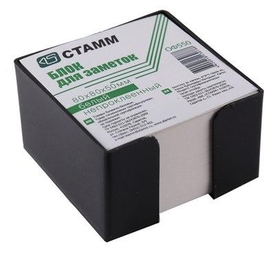 Блок бумаги Стамм 8*8*5см белый в пластик боксе 65г/м2 ОФ550
