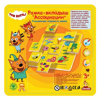 Игрушка дер рамка-вкладыш Три кота. Ассоциации 1004-CATS