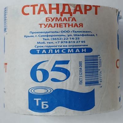 Туалетная бумага Стандарт по 20шт