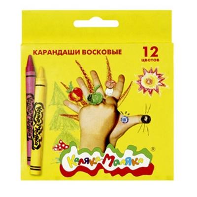 Карандаши восковые Каляка-Маляка 12цв с заточкой КВКМ12