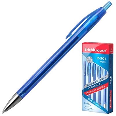 Ручка автомат синяя Erich Krause гелевая 0,5мм R-301 46460