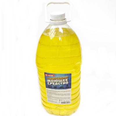Моющее средство PRGS 5л NEW желтый