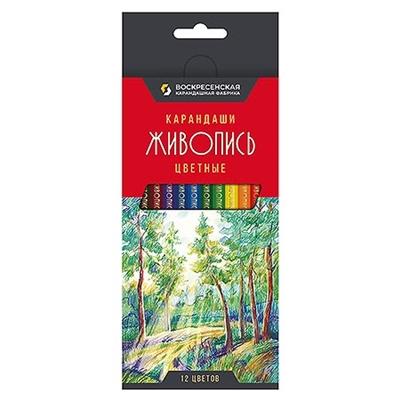 Карандаши цветные 12цв ВКФ Живопись JIV-CP-1012