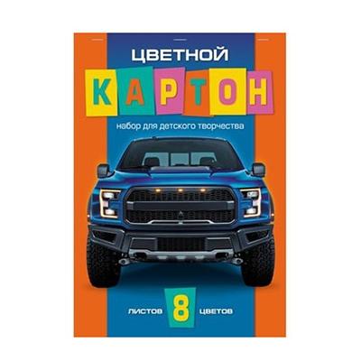 Картон цветной 8л 8цв А4 Hatber Auto лакированный 232507