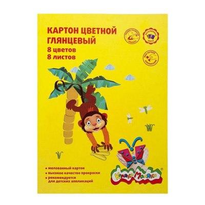 Картон цветной 8л 8цв А4 Каляка-Маляка глянц КЦМКМ8