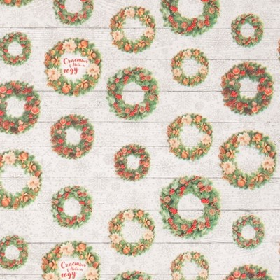 Бумага упаковочная тишью 3469017 50*66см 20 листов