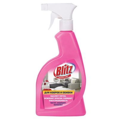 Спрей для чистки ковров и обивки Blitz 500гр курок
