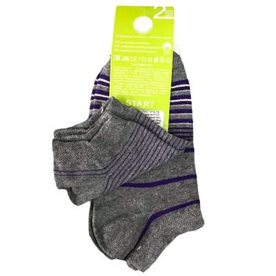 Носки детские Данни Старт (2 пары) 002 серый 18-20