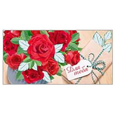 Конверт для денег Букет красных роз 410-37,935,00