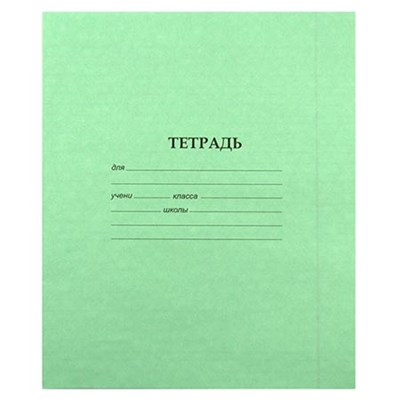 Тетрадь 12л линия Alingar Зеленая офсет AL-2429Л