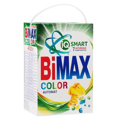 Порошок автомат Бимакс BiMax 4кг Колор