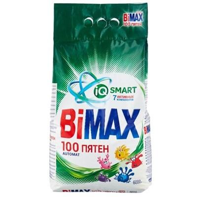 Порошок автомат Бимакс BiMax 100 ПЯТЕН 6кг