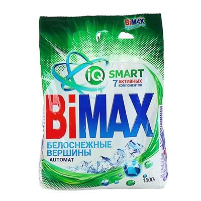 Порошок автомат Бимакс BiMax 1,5кг Белоснежные вершины