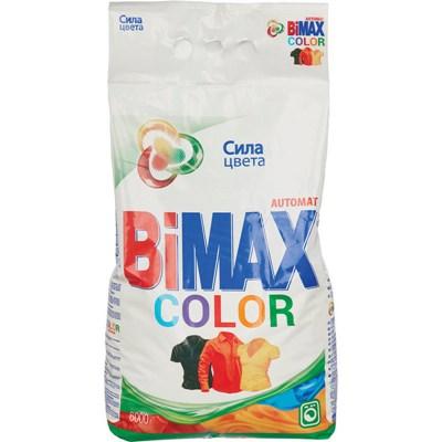 Порошок автомат Бимакс BiMax 6кг Колор