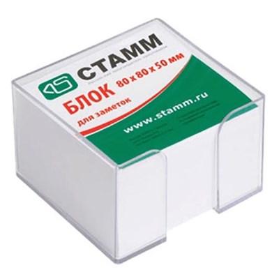 Блок бумаги Стамм 8*8*5см белый в прозр боксе 80г/м2
