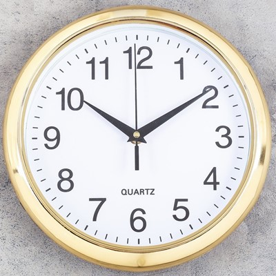 Часы настенные круглые 25 см 4469762