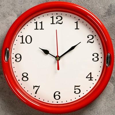 Часы настенные Футроно d=22 см микс 4412792