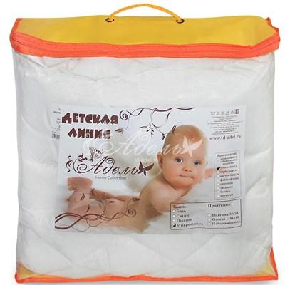 Одеяло детское Лебяжий пух 105*140 микрофибра ОД-033