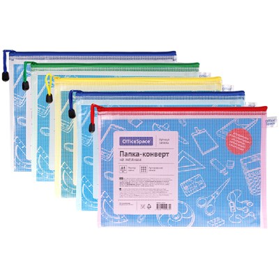 Папка-конверт А4 на молнии OfficeSpace 285836