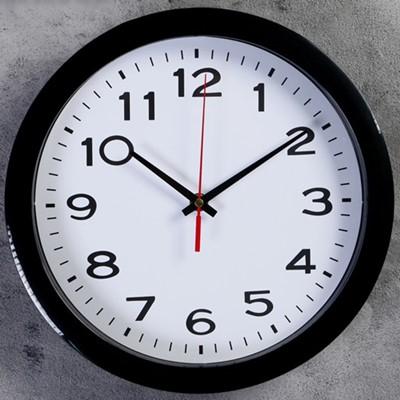Часы настенные Классика черные 28 см 2436470