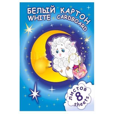 Картон белый А4 8л Лилия Холдинг (серый) Барашек НБК Б8