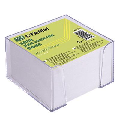Блок бумаги Стамм 8*8*5см белый Эконом в пласт. боксе БЗ 59