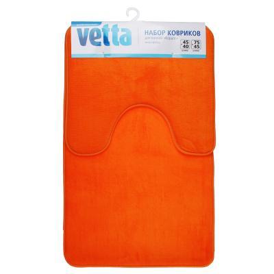 Набор ковриков VETTA Коралл 75*45см+45*40см микроф 462-660