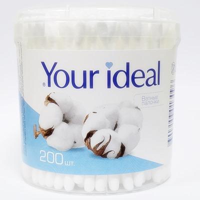 Ватные палочки Your ideal (идеал) 200шт стакан