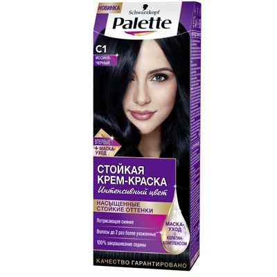 Краска для волос Palette C 1 Иссиня-Черный