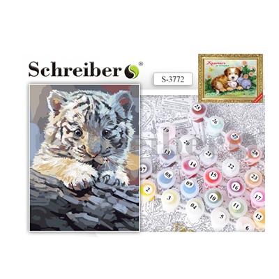 Живопись по номерам Schreiber 30*40см Белый тигренок S 3772