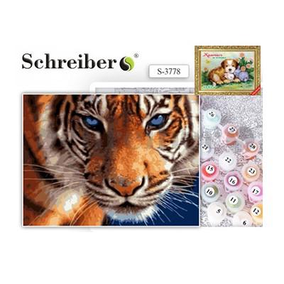 Живопись по номерам Schreiber 30*40см Тигриный взгляд S 3778