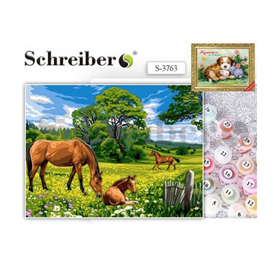 Живопись по номерам Schreiber 30*40см Лошади S 3763