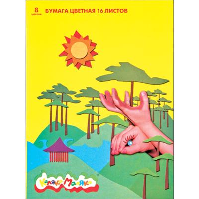 Бумага цветная 8цв 16л А4 одностор Каляка-Маляка папка БЦКМ16