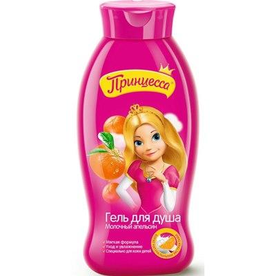 Гель для душа детский Принцесса 400мл Молочный Апельсин