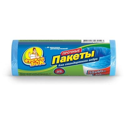 Пакеты для мусора 50*60 30шт Фрекен Бок 35л