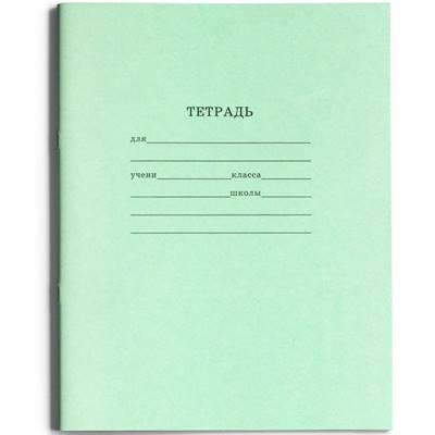 Тетрадь 12л косая лин Проф Стандарт Зел 12-5750