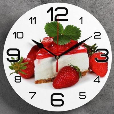 Часы настенные Торт с клубникой 24см 3571412