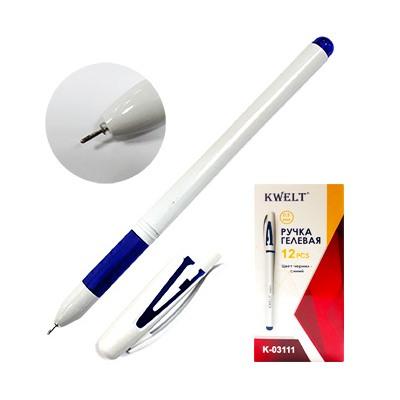 Ручка гелевая синяя KWELT 0,5мм резиновый держатель К-03111