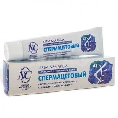 Крем для лица НК Спермацетовый 40мл