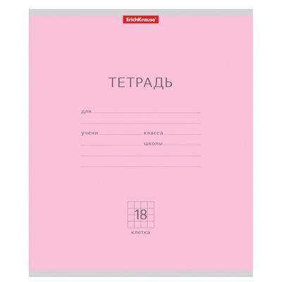 Тетрадь 18л клетка Erich Krause А5 Классика (роз) 35284 (10шт/уп)