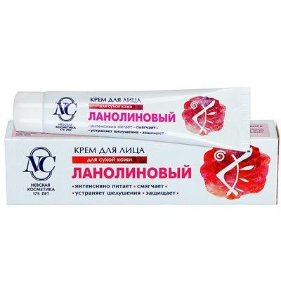 Крем для  лица НК Ланолиновый 40мл