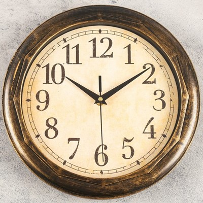 Часы настенные Барселона d=28см 4475133