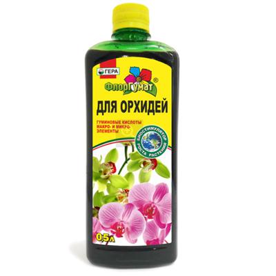 Био-органическое удобрение для орхидей 0,5л