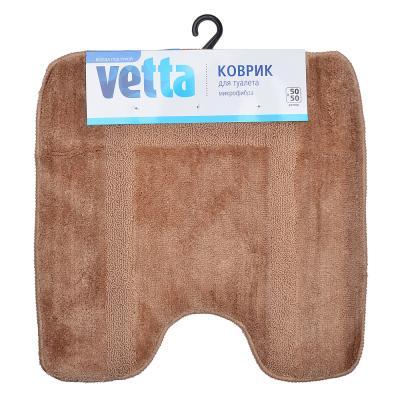 Коврик для туалета 50*50см, микрофибра Vetta 462-659