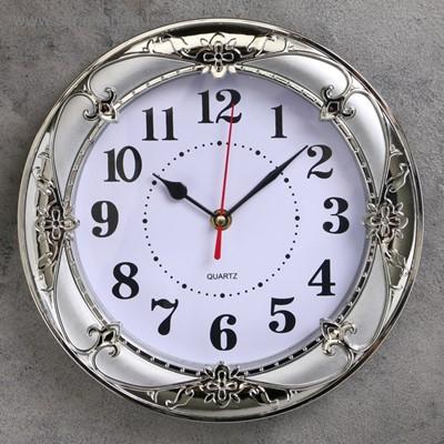 Часы настенные Классика Ева 24 см микс 2582099