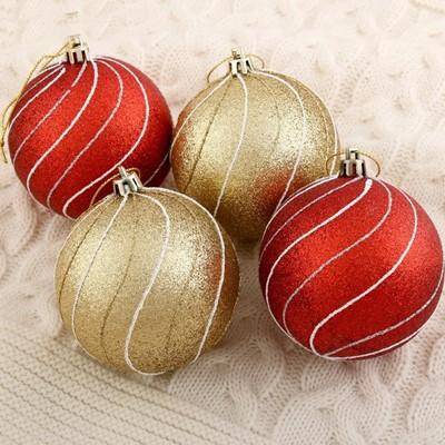Набор шаров пластик 8см 4шт Сильвия красно-золотой 4192481